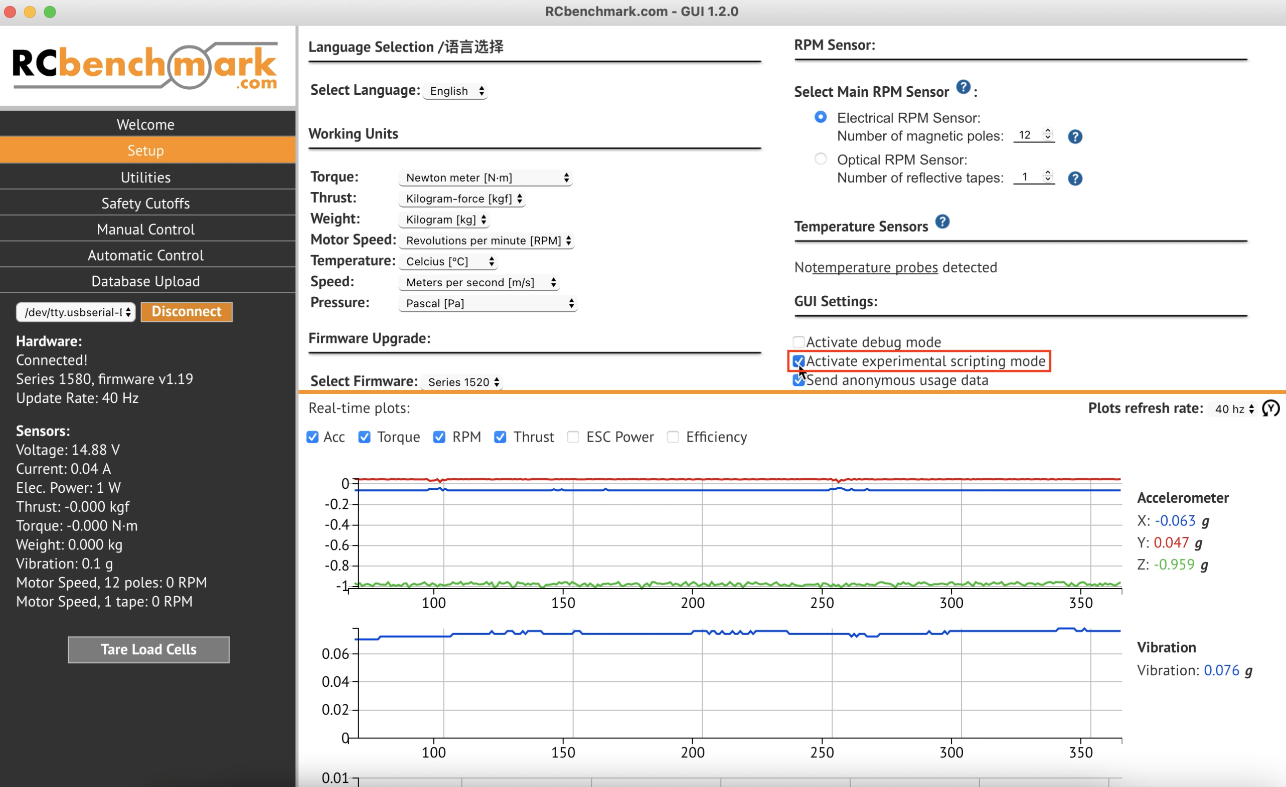 setup page of the propulsion testing software